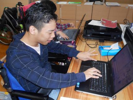 パソコンを使った学習
